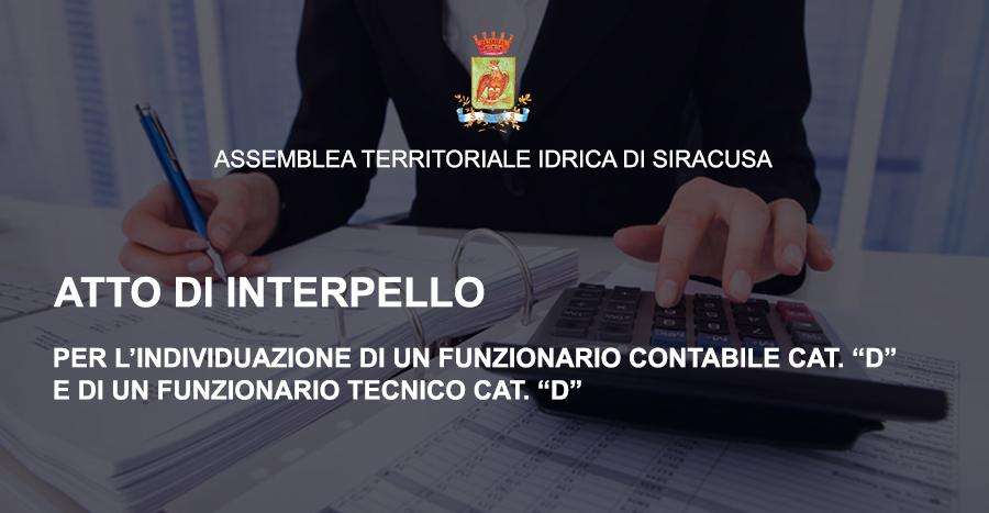 """Atto d'interpello per l'individuazione di un funzionario contabile cat. """"D"""" e di un funzionario tecnico cat. """"D"""""""