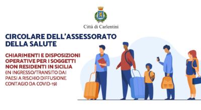 Circolare Assessorato della Salute: chiarimenti e disposizione operative per i soggetti (non residenti) in transito in Sicilia