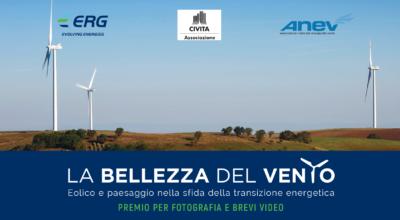 La bellezza del vento: bando di concorso foto e video