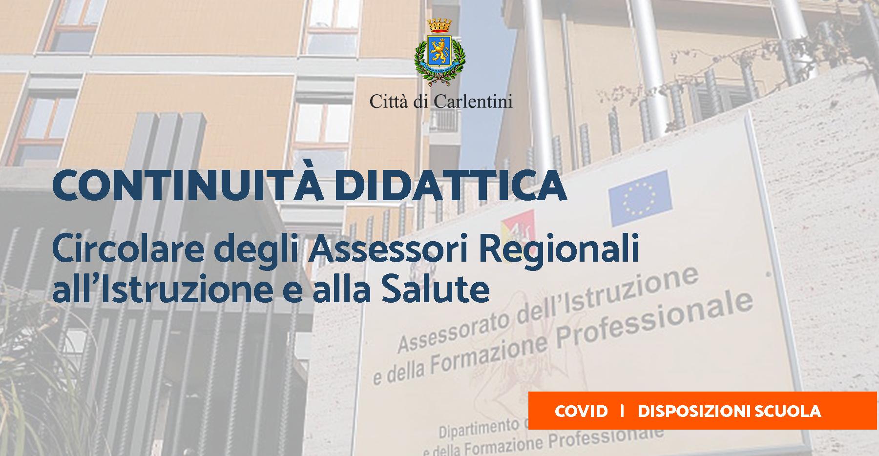 Continuità didattica: la circolare degli Assessori Regionali all'Istruzione e alla Salute